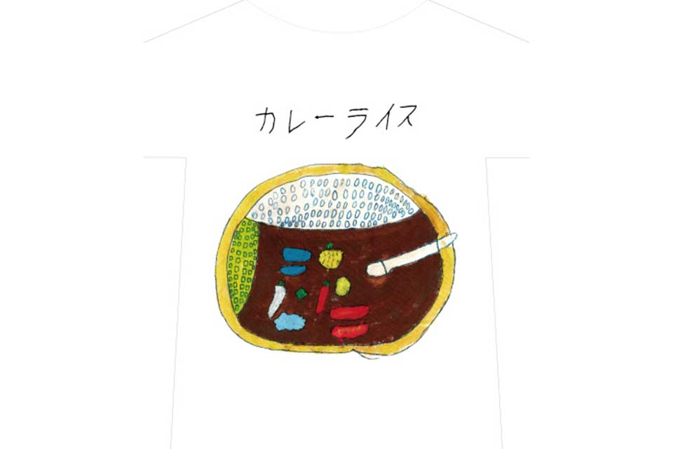 【しょうぶ学園 Sギャラリー】工房しょうぶ 手描きのTシャツ展