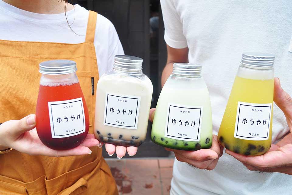 タピ活シリーズ【キシャバのタピオカ ゆうやけ】夜は居酒屋、昼はタピオカ!選べるボトルがとにかくキュート