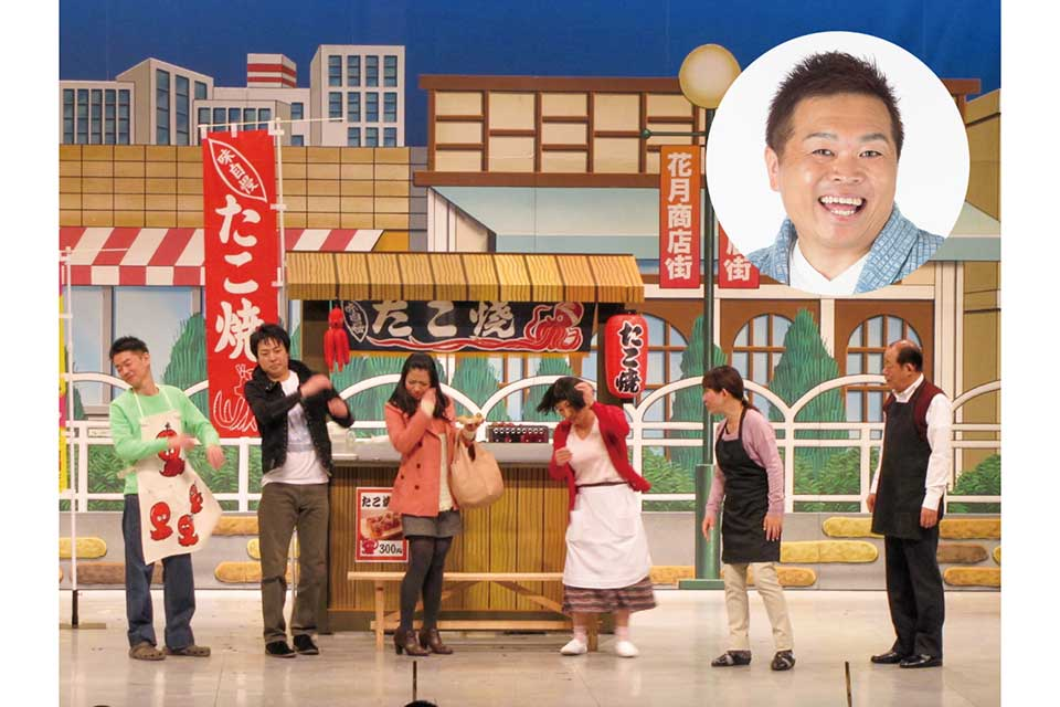 【鹿児島市】MBC開発PRESENTS 吉本新喜劇&バラエティーショー