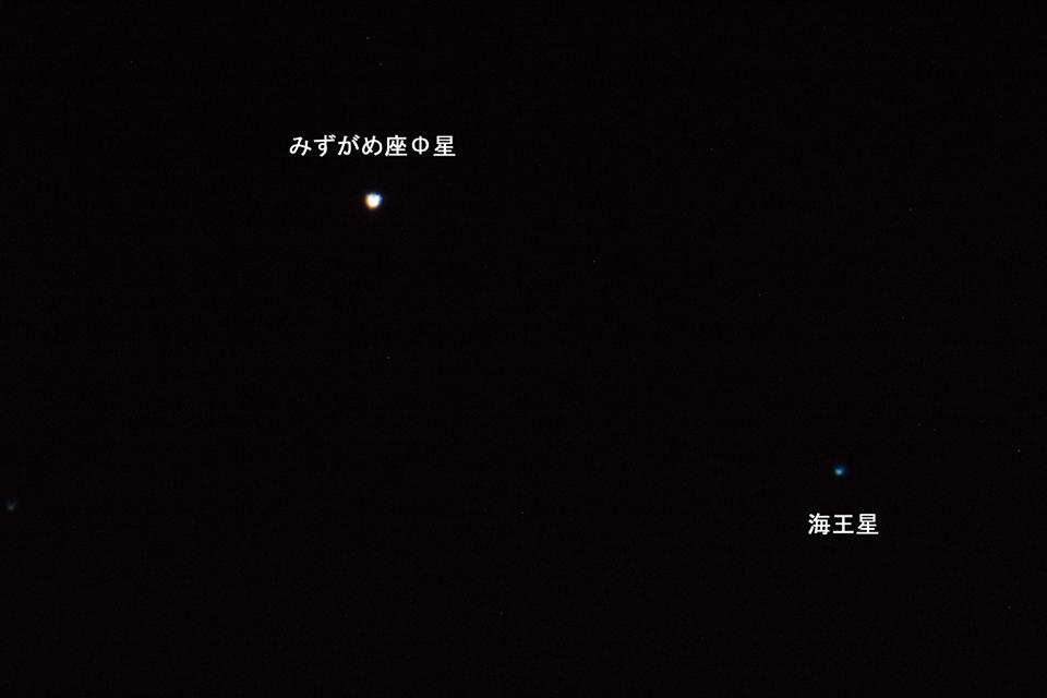 【せんだい宇宙館】天王星・海王星観察月間