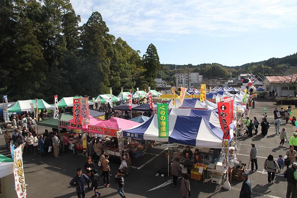 【湧水町秋まつり】秋の味覚いっぱいの湧水町、イベント目白押しでワクワク!