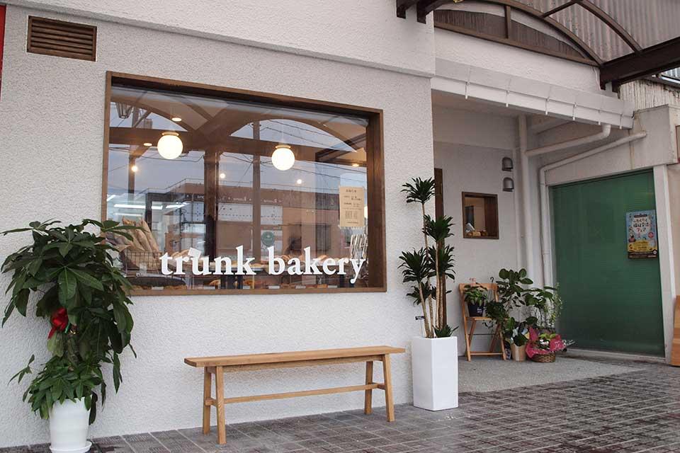 【trunk bakery】玉里団地のモンキープラザに素敵なパン屋さんができました!