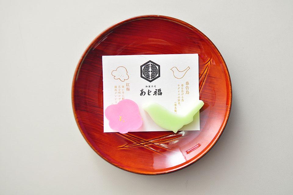 【あいらスウィーツカフェ らびゅー】お正月だけのトクベツ!和菓子の名店の干菓子付きのランチはいかが?