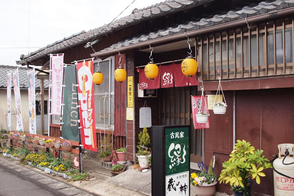 <b>【古民家・ 縁】</b>たくさんの人達との縁を繋ぐ懐かしい雰囲気が落ち着く古民家のお店