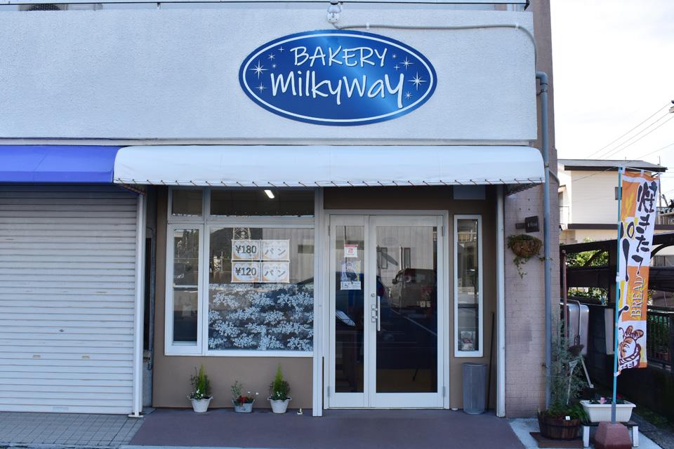 街ネタプラス|milky-way/PH01