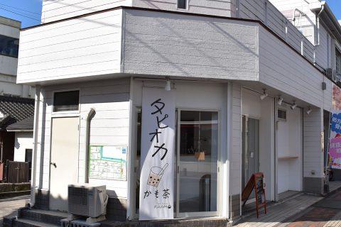 街ネタプラス|KAAMO/PH01