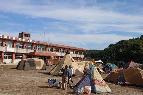 街ネタプラス|南九州キャンプ場ガイドPH2