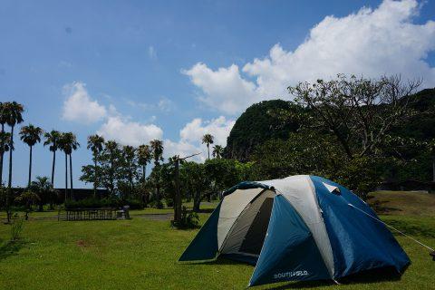 街ネタプラス|南九州キャンプ場ガイドPH3