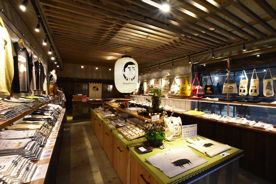 """<b>【カゴマニア】</b>鹿児島を愛する店主が作る、ひと味チガウ""""鹿児島モノ""""をゲットしましょ"""