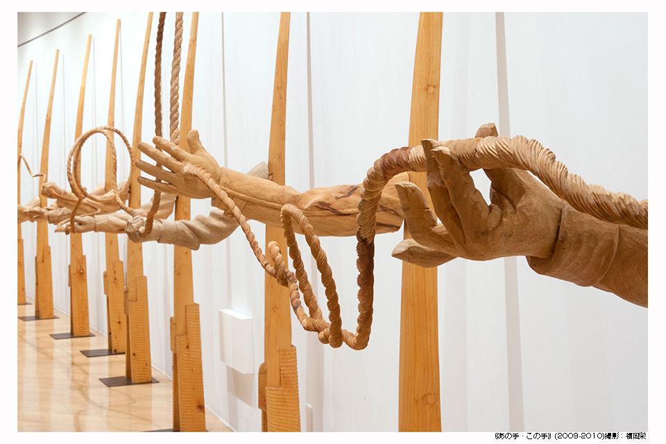 【鹿児島県霧島アートの森】開館20周年記念アートラボ 黒蕨壮彫刻展 刻まれたリアリティ