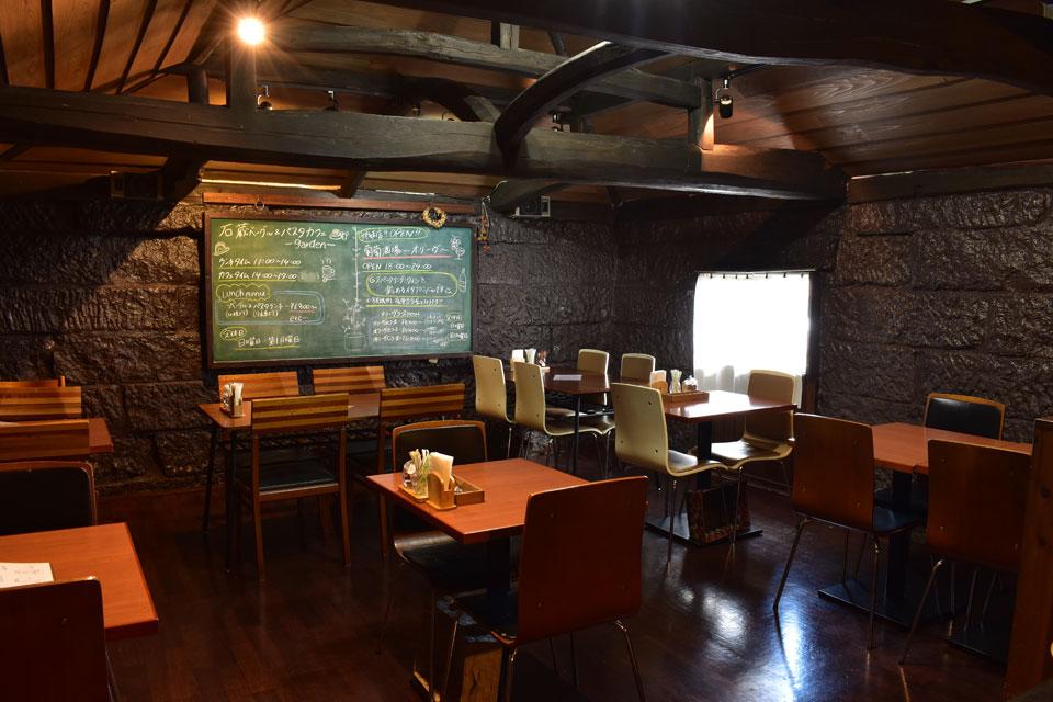 <b>【Garden】</b>特製ベーグルがおいしい、隠れ家的カフェレストラン