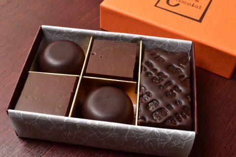 カゴシマプラス|街ネタプラス|#鹿児島|#グルメ|#チョコレート|Tigre Chocolat