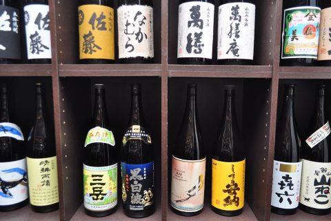 カゴシマプラス/街ネタプラス/グルメ/天まち酒BAL 黒助