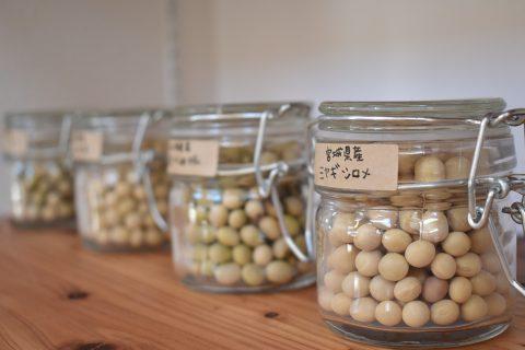 カゴシマプラス|街ネタプラス|グルメ|お豆冨sweets emifull
