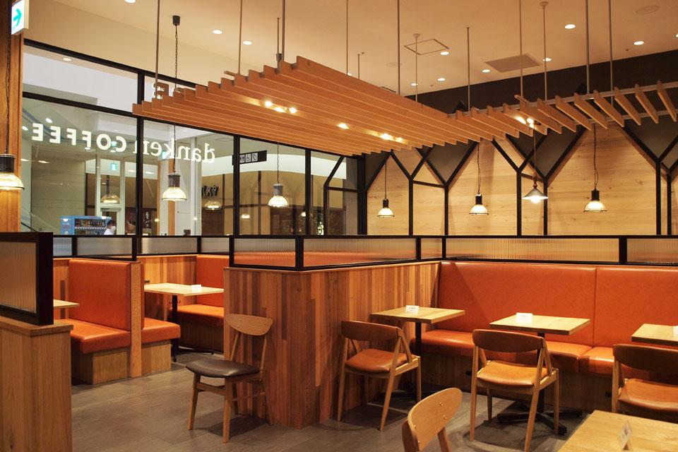 <b>【danken COFFEE】</b>イオンモール鹿児島に、待望のあのカフェができました!