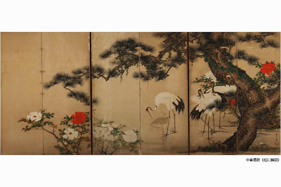 【鹿児島市立美術館】初夏の所蔵品展 特集:花鳥画の世界