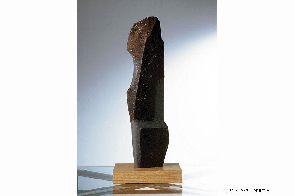 【霧島アートの森】新年度コレクション展