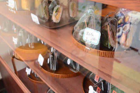 カゴシマプラス|街ネタプラス|グルメ|おにぎりと丼 三代川