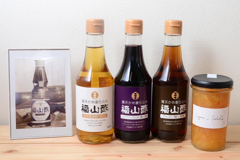 <b>【サダ商店】</b>料理に使うもよし、飲むもよしの多彩なお酢や健康にいいものが満載!