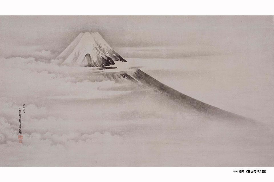 【鹿児島市立美術館】夏の所蔵品展 特集:富嶽十景〜郷土作家が描く富士山