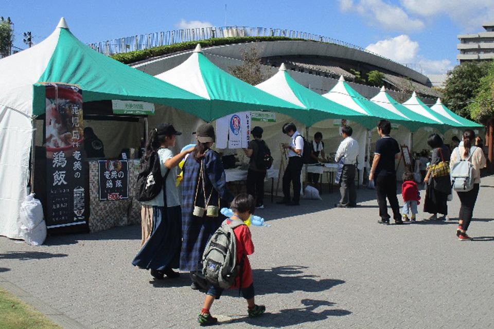 【鹿児島市】環境フェスタかごしま2020