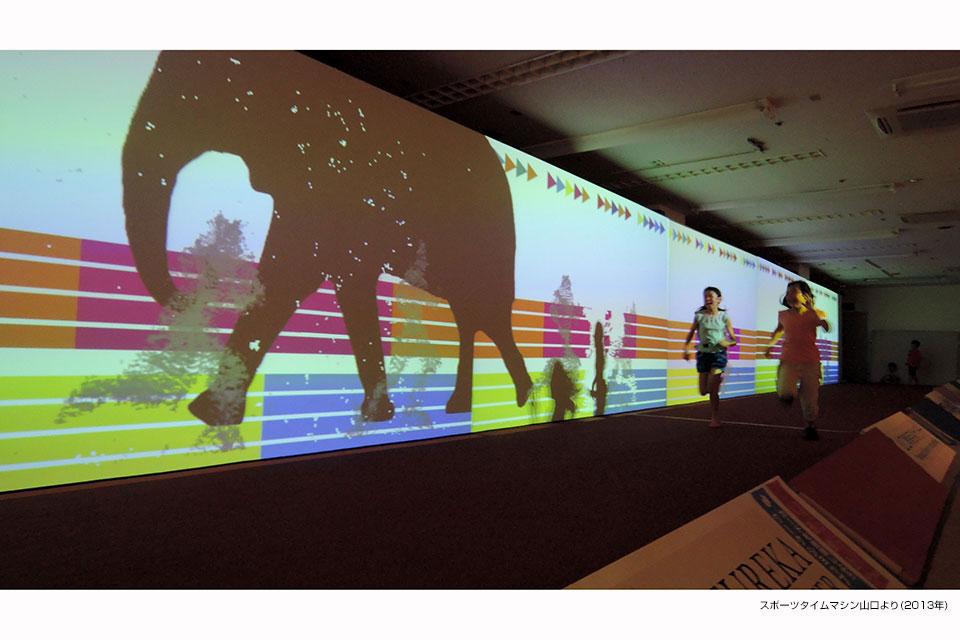 【鹿児島県立霧島アートの森】開館20周年記念アートラボ つくるスポーツ/するアート展