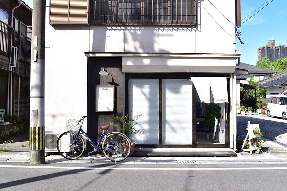 "<b>【otonari】</b>そこは人とモノが集まる憩いの場。""ちょっとおとなり行ってきます"""