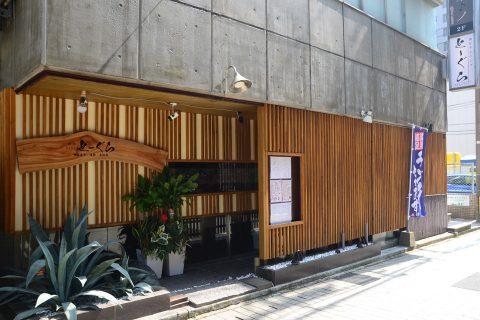 街ネタプラス|鹿児島|グルメ|とーぐら/PH1