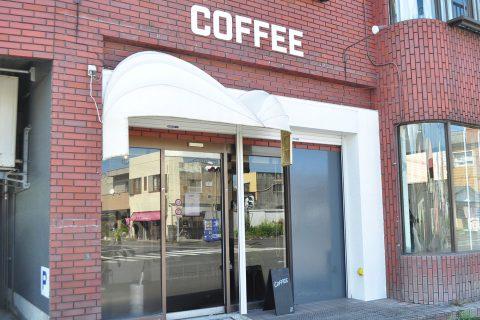 街ネタプラス|鹿児島|グルメ|コーヒー|Liberation-coffee/PH01