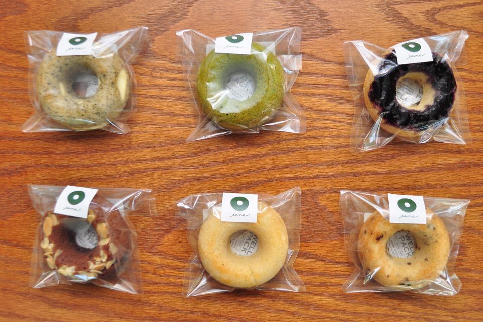 <b>【種】</b>陶芸の街「美山」の中心部にあるコーヒー&ドーナツのテイクアウト専門店