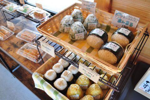 カゴプラ|鹿児島|グルメ|テイクアウト|湯の町キッチン