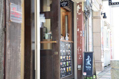 街ネタプラス 鹿児島 グルメ Tabby-coffee/1