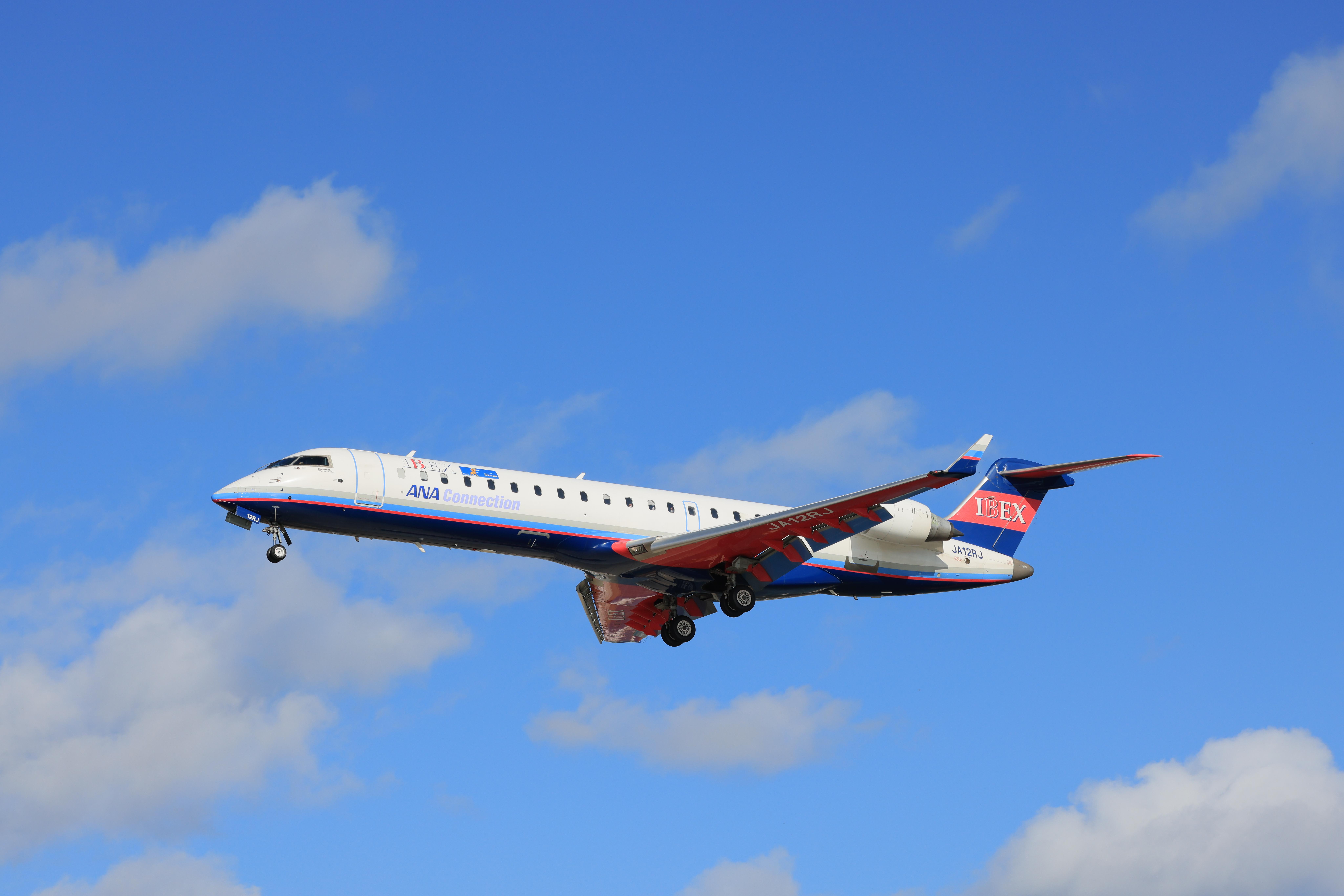 <b>【アイベックスエアラインズ】 </b>鹿児島と名古屋・大阪を結ぶ航空会社の、ペア往復航空券プレゼント企画第2弾!