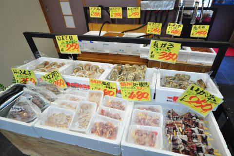 街ネタプラス|鹿児島|グルメ|魚料理|やまだや
