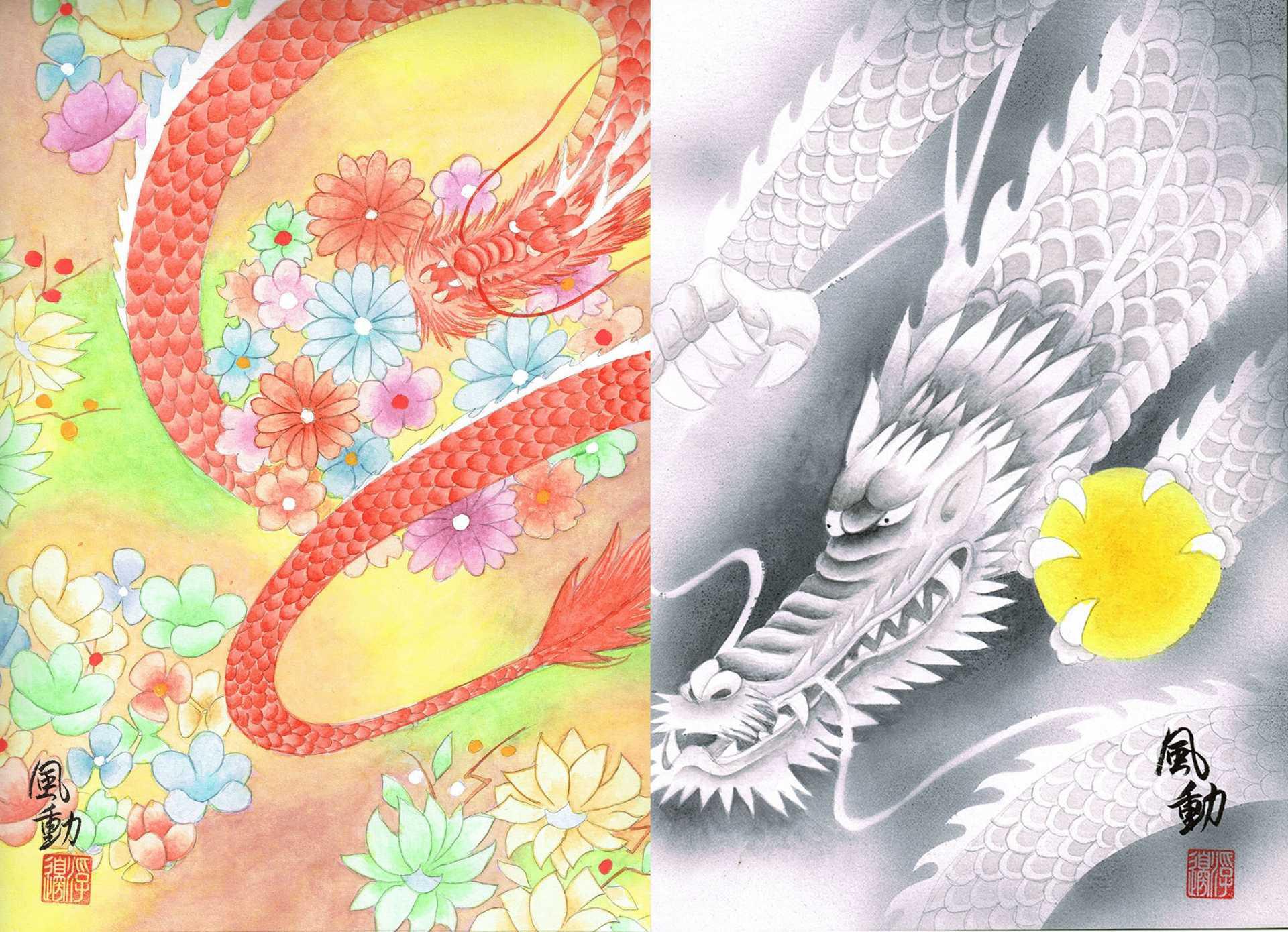 【鹿児島市】元着物<友禅・小紋・紬>原図絵師 浮辺孝治 昇龍展