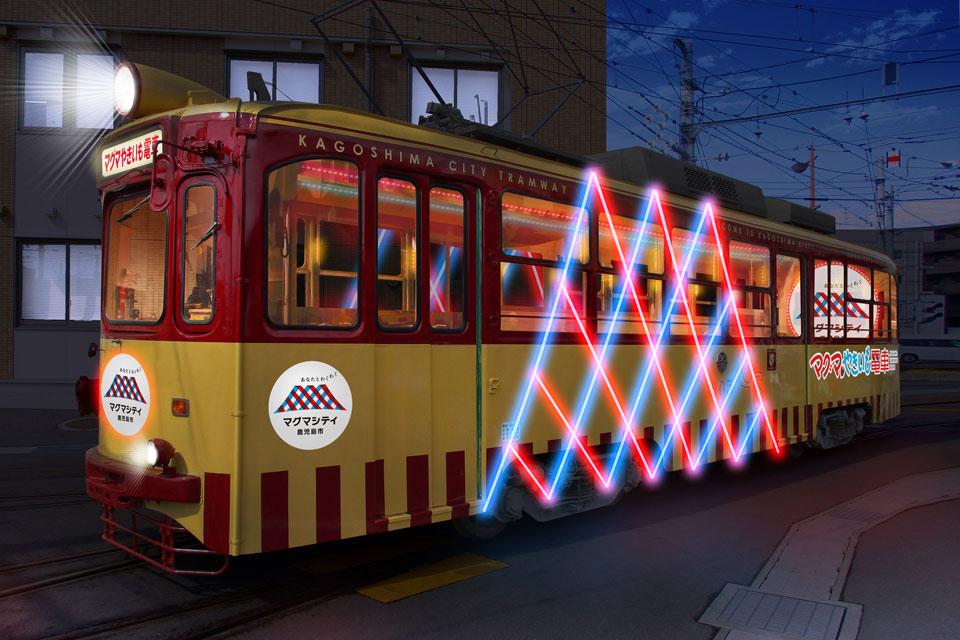 <b>【マグマやきいも電車】</b>日本初!?ほくほくの焼き芋を食べながら街中を巡る体験型路面電車