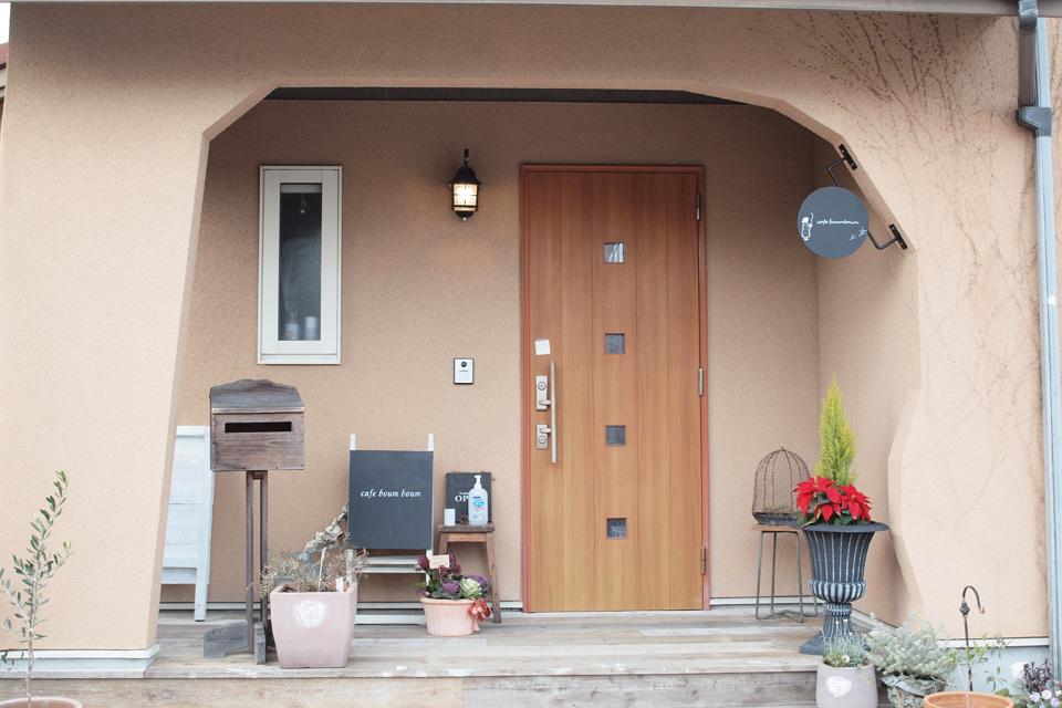 <b>【cafe boum boum】</b>姶良の人気カフェが東餅田から西餅田に移転。より寛げる自宅開放型のお店になりました♪