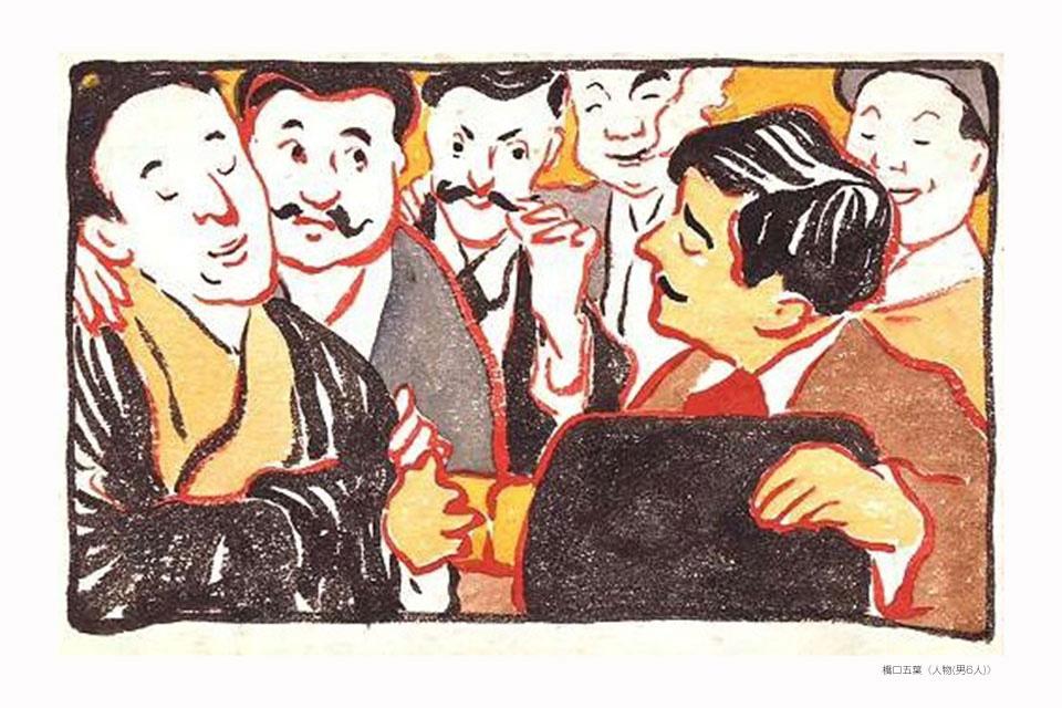 【鹿児島市立美術館】春の所蔵品展 ミニ特集:絵のなかの群像〜ディスタンスを考える〜