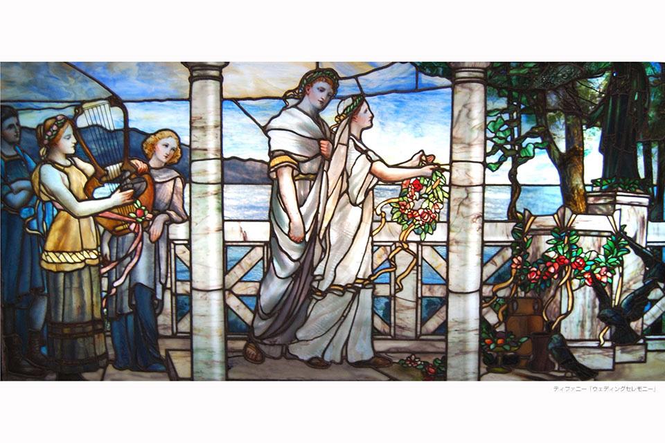 【長島美術館】長島コレクションによる小企画 ティファニーの「ウエディングセレモニー」と春のガラス展