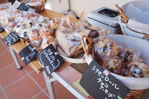 街ネタプラス 鹿児島 グルメ パン kopan*kopan2