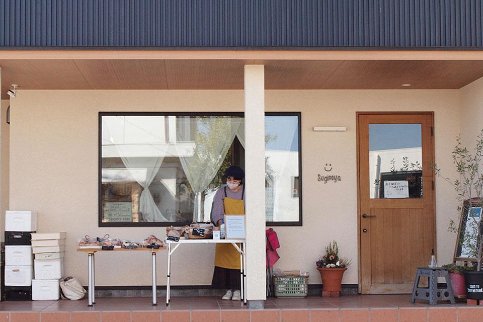 <b>【Kopan*kopan】</b>土曜日に不定期で販売中!パン教室も人気のお店です