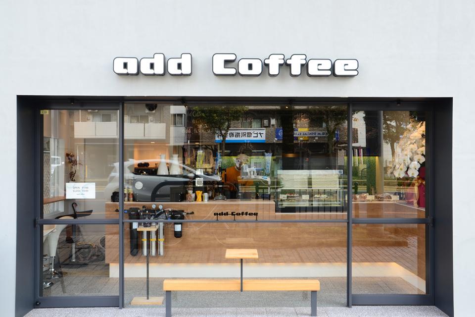<b>【addCoffee】</b>美味しいコーヒーとスイーツで日々の暮らしに幸せをプラスしよう