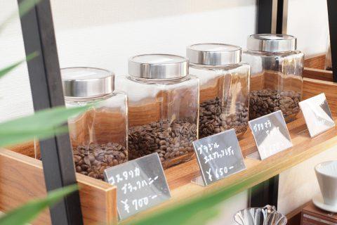 街ネタプラス|鹿児島|グルメ|Seagull-coffee/PH2