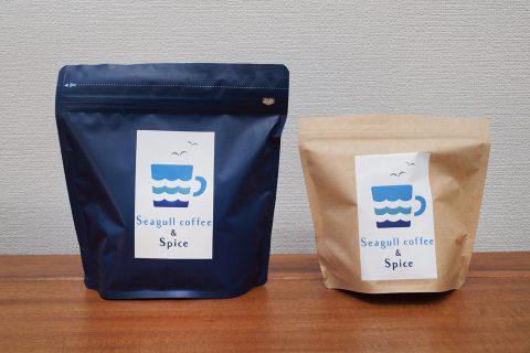 街ネタプラス|鹿児島|グルメ|Seagull-coffee/PH4