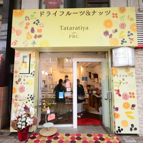 街ネタプラス|鹿児島|グルメ|Tataratiya-with-PBC/PH1