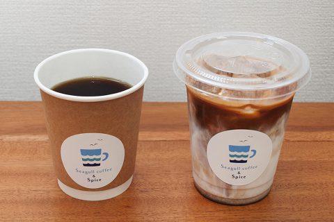 街ネタプラス|鹿児島|グルメ|Seagull-coffee/PH3