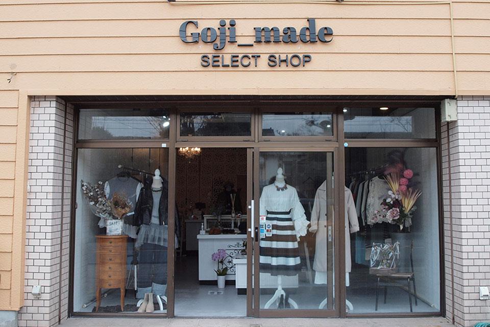 <b>【Goji made】</b>誰とも被らない個性が光る洋服。しかも、手頃かつ手入れも簡単だなんて嬉しい限り!