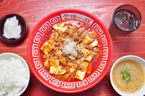 街ネタプラス|鹿児島|グルメ|金之麦飯店|肉肉麻婆豆腐定食