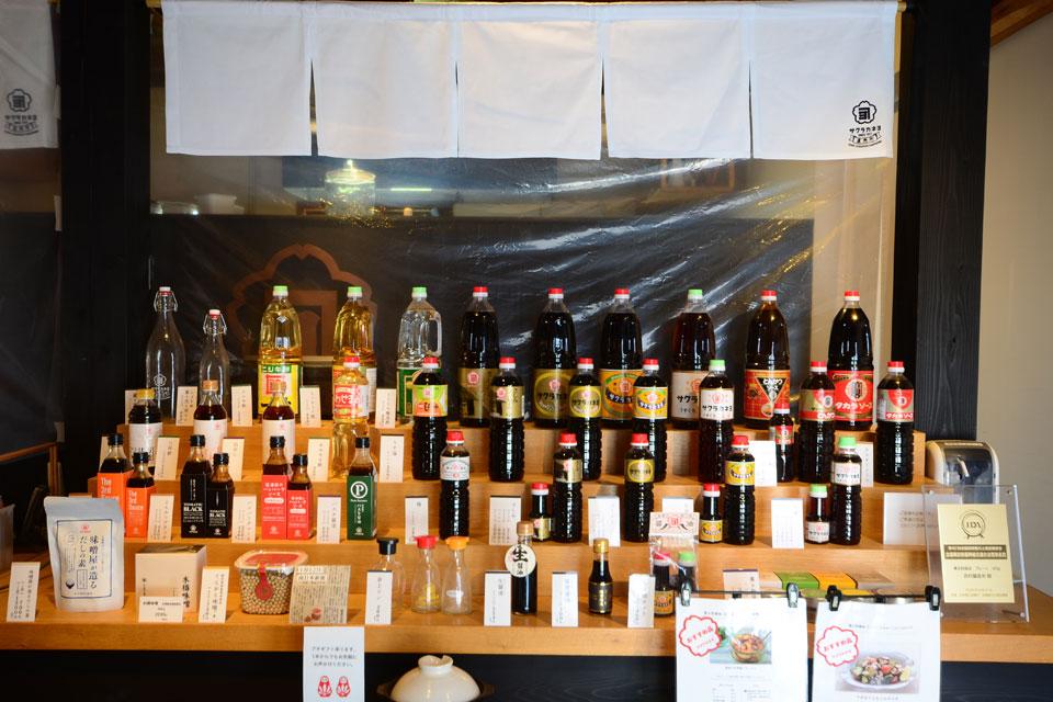 <b>【サクラカネヨ直売所】</b>自社製品を使ったスイーツに要注目!醤油が美味しい隠し味