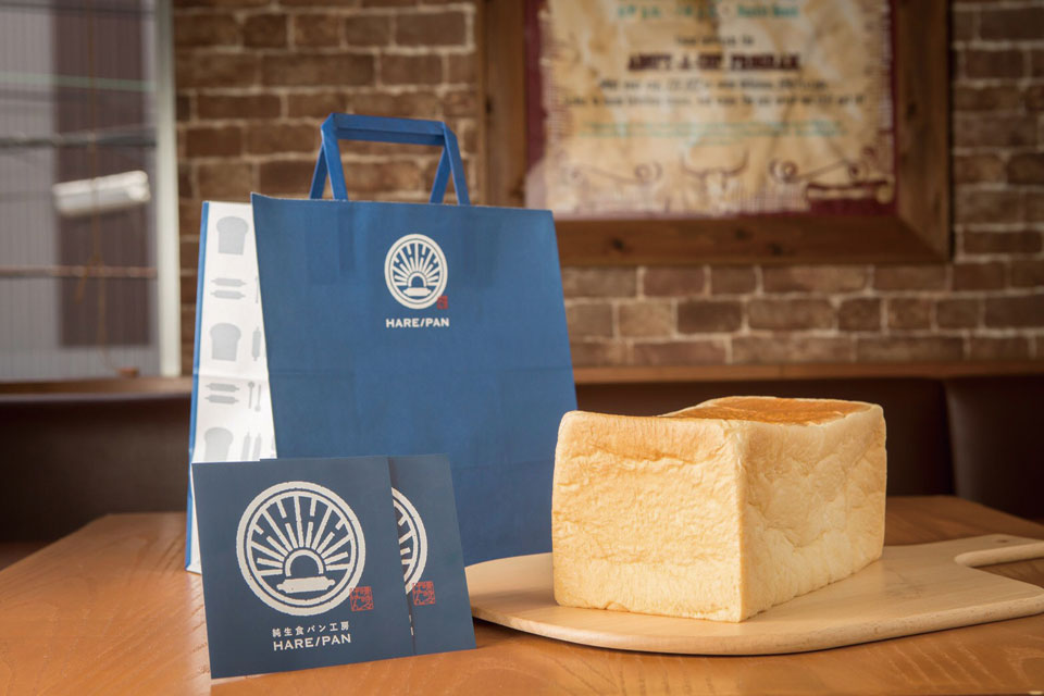 <b>【純生食パン工房 HARE/PAN】</b>和食料理人監修の焼きたて純生食パンのお店が2店同時オープン